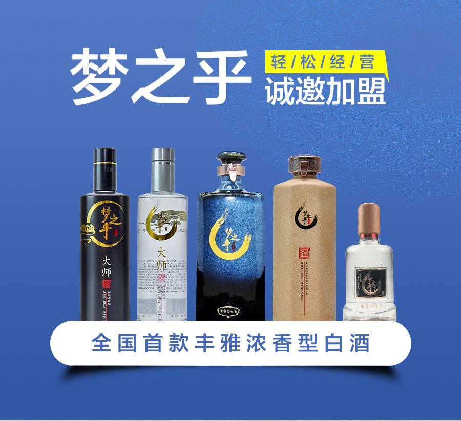 香型,白酒,大家,不一样,茅台酒 《梦之乎》白酒香型知识,三分钟让你知道白酒的香型有几种 中国酒业第一论坛