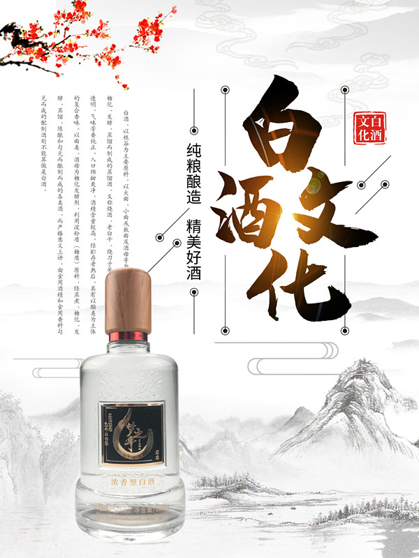 """白酒,粮食,兑酒,好喝,口感 《梦之乎》分享关于白酒的4个""""冷知识"""",很多人不知道,看完让你更懂酒 中国酒业第一论坛"""